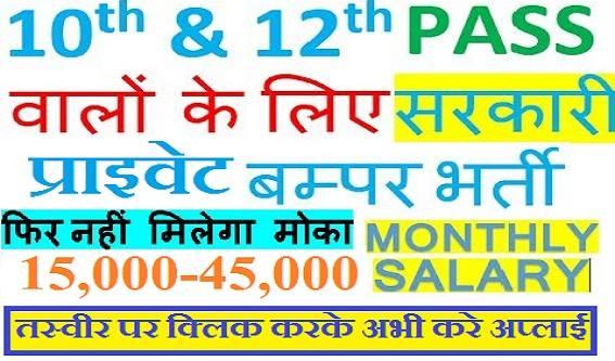 26942903_323133888175438_1953685139_n - Daily Job Alert 2020