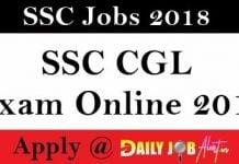 SSC CGL Exam Online 2018